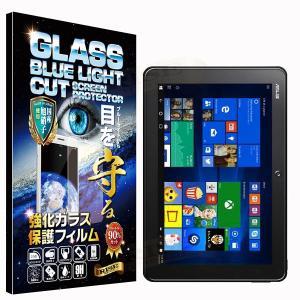 RISEブルーライトカットガラスASUS 2in1ノートブックASUS TransBook T101...