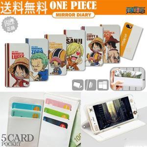 88985297d6 ONEPIECE Mirror Diary / ワンピース 手帳型ケース / iPhone / Galaxy / ケース / カバー / スマホケース