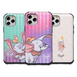 [S] Disney Dumbo Card Slide/ダンボ/IC/Suica/カード収納可能/i...
