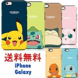 商品名 : Pokemon Cutie Armour/ポケモン/iPhone 6/iPhone 6s...