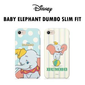 [H] DUMBO Slim Fit/ダンボ/iPhone/Galaxy ケース/カバー