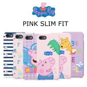 Peppa Pig Pink Slim Fit/ペッパピッグ/iPhone/Galaxy ケース/カ...