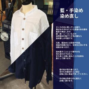 Redye藍手染め 染め直し グラム10円 高城染工|shopriver