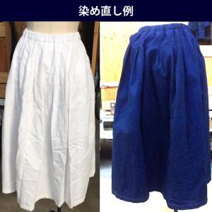 Redye藍手染め 染め直し グラム10円 高城染工|shopriver|02
