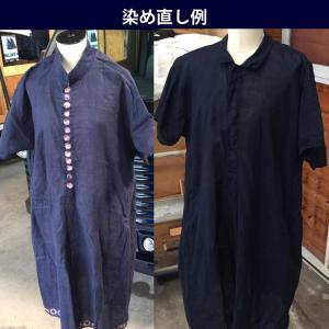 Redye藍手染め 染め直し グラム10円 高城染工|shopriver|06