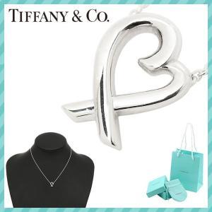 最安値挑戦中!ティファニー Tiffany & Co. ネックレス 可愛い ハート ペンダント シル...