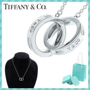 ティファニー Tiffany & Co. ネックレス 送料無料 レディース TIFFANY 1837...