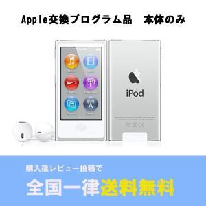 iPod nano 第7世代 本体 シルバー ...の詳細画像1