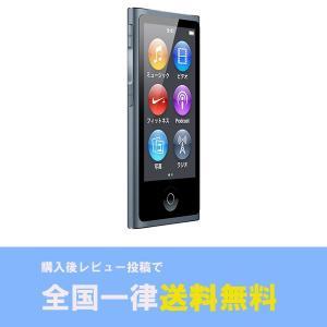 iPod nano 第7世代 本体 シルバー ...の詳細画像2