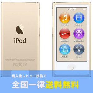 iPod nano 第7世代 本体 シルバー ...の詳細画像3