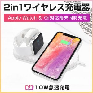 Qi 充電器 急速 iPhone Apple Watch ポータブル ワイヤレス充電 iPhoneX 7.5W Galaxy S8 Note8 10W|shops-of-the-town