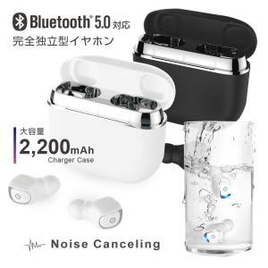 bluetooth 5.0 完全ワイヤレス イヤホン カナル型 IPX7 防水 高音質 ランニング 左右分離型 ノイズキャンセリング 軽量 マイク内蔵 独立 iPhone|shops-of-the-town