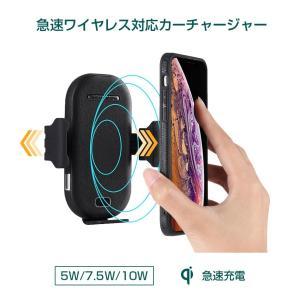 車載 Qi ワイヤレス充電器 10W/7.5W カーチャージャー 赤外線センサー 自動開閉 急速ワイヤレス充電器 スマホホルダー 360度回転|shops-of-the-town