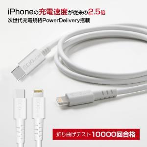 iPhone USB-C ライトニングケーブル MFI PD  ToughLine PowerDel...