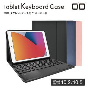 キーボード 3台 マルチペアリング ケース タッチパッド キーボード付きケース Bluetooth  Android  iPad 10.2インチ 10.5インチ iPad Air4iPad 第8世代|shops-of-the-town