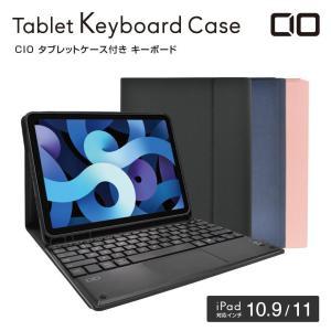 iPadPro Air4 キーボード 3台 マルチペアリング タッチパッド キーボード付きケース Bluetooth Android WindowsPC 10.9 11インチ 着脱可能|shops-of-the-town