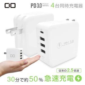 急速充電器 30W USB PD コンセント 4ポート タイプC Type-C ACアダプター スマホ iPhone12 iPhone Android アイフォン iPad PowerDelivery M1 MacbookAir|shops-of-the-town