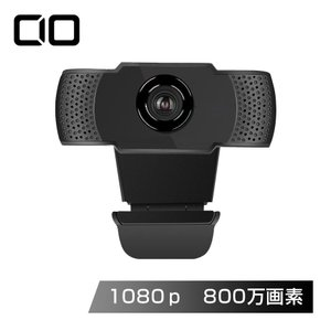 在庫あり webカメラ 1080P 800万画素 マイク内蔵 ヘッドセット ウェブカメラ Skype...
