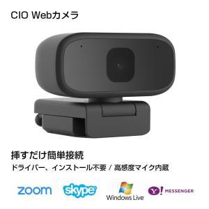 ウェブカメラ マイク内蔵 広角 120°高画質 720P 500万画素 USB Webカメラ マイク付き ヘッドセット テレワーク Skype Zoom|shops-of-the-town