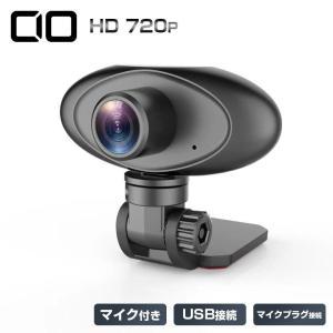 webカメラ マイク内蔵 高画質 ヘッドセット ウェブカメラ テレビ会議 チャットツール 720P Skype Zoom LINE マイクプラグ|shops-of-the-town