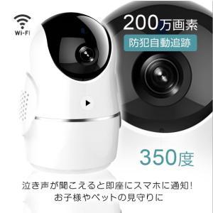 ネットワークカメラ wifi ベビーカメラ 防犯カメラ 暗視 監視 小型 ペットカメラ ipカメラ スマホ タブレット iPhone iPad