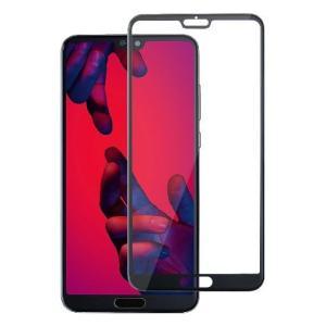 Huawei P20pro ガラスフィルム 強化ガラス 0....