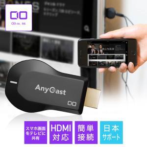 2019年最新版 AnyCast ドングルレシーバー HDMI WiFi ディスプレイ iPhone...
