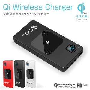 モバイルバッテリー Qi ワイヤレス充電 10W 7.5W QC3.0 PD 急速充電 大容量12000mAh 軽量 タイプC iPhone Android Xperia Galaxy Huawei|shops-of-the-town