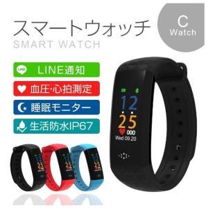 スマートウォッチ iPhone対応 血圧 心拍数測定 防水 日本語対応 Line対応 通話可能 An...