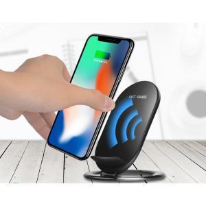 ワイヤレス充電器 Qi 急速充電  置くだけ充電 スタンド式 iPhoneX/8/plus GalaxyS9/plus/S8/plus/note8|shops-of-the-town