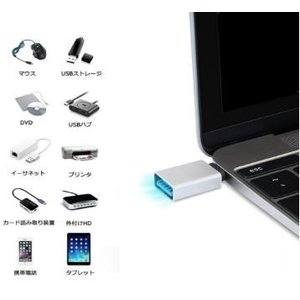 USB Type C 変換アダプタ USB-C 3.1 & USB 3.0 変換アダプタ Type-Cアダプタ 変換コネクタ USB Type-C機器対応 MacBook Pixel/Nexus 5X/Nexus 6P/Nokia