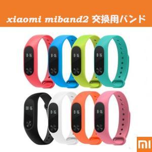 xiaomi miband2 交換用バンド(交換用ベルト) バンド部分は日にちが経過するとへたって...