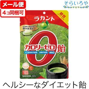 ラカント カロリーゼロ飴 深み抹茶味 60g サラヤ|shopsorairo