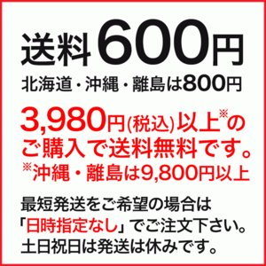 リスブラン ハイSクリーム SPF35 PA+++ 日焼け止め  40g  ( ハイエスミルキールーセントのリニューアル品) リスブラン化粧品 shopsorairo 02