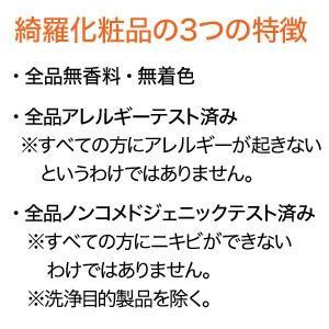 綺羅化粧品 キラ バスマイルド AP グリーン 薬用入浴剤 医薬部外品 shopsorairo 02