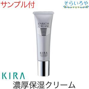 綺羅化粧品 エンリッチクリーム 30g 医薬部外品 エモリエントクリーム|shopsorairo