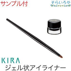 綺羅化粧品 キラジェルライナー (ブラシ付) アイライナー KIRA キラ化粧品|shopsorairo