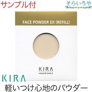 綺羅化粧品 キラ フェイスパウダー EX SPF15 PA++ リフィル30g 粉おしろい|shopsorairo