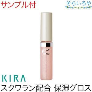 綺羅化粧品 キラ シャイニーグロス リップグロス KIRA キラ化粧品|shopsorairo