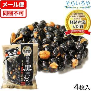 肥後の黒豆おこし 4枚組 熊本県産黒大豆|shopsorairo