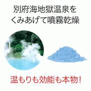 マグマオンセン別府海地獄 30包入 おまけ付 薬用入浴剤|shopsorairo|02