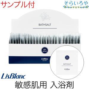 リスブラン ノンEバスソルト 25包 浴用剤 リスブラン化粧品|shopsorairo