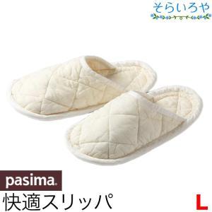 パシーマ  洗えるスリッパ 「くつしたすりっぱ」 Lサイズ 24.5-26cm 蒸れない 日本製|shopsorairo