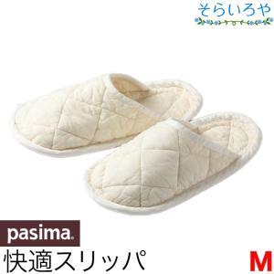 パシーマ  洗えるスリッパ 「くつしたすりっぱ」 Mサイズ 22.5-24cm 日本製|shopsorairo