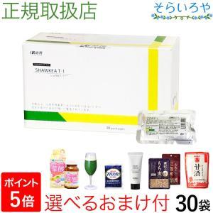 たんぽぽ茶 ショウキT-1プラス タンポポ茶 30袋 徳潤|shopsorairo
