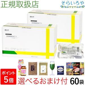 タンポポ茶 ショウキT−1プラス 60袋 (30袋×2箱)  ショウキT1 plus たんぽぽ茶|shopsorairo