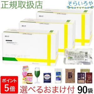 タンポポ茶 ショウキT−1プラス 90袋 (30袋×3箱)  ショウキT1 plus|shopsorairo