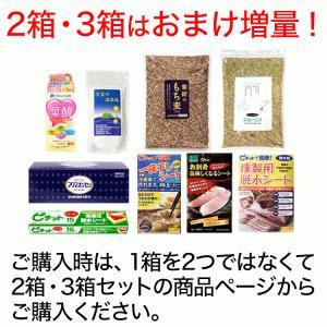 たんぽぽ茶 ショウキT-1プラス タンポポ茶 30袋 徳潤|shopsorairo|03