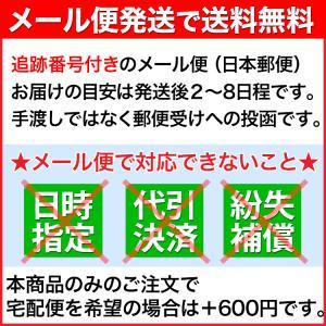 おためしショウキT-1プラス 100ml×3袋 徳潤 タンポポ茶 たんぽぽ茶|shopsorairo|02