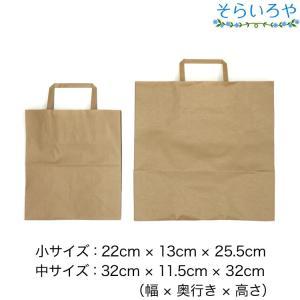 手提げ紙袋(茶無地・平紐)小または中サイズ メール便不可|shopsorairo